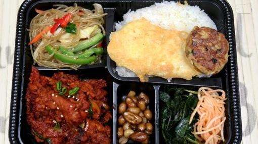 BBQ Pork Bento Box