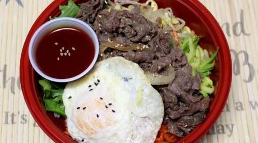 Beef Bulgogoi Bibimbap