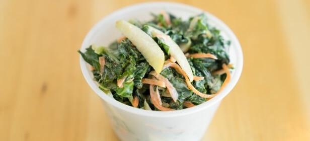 Kale & Apple Slaw